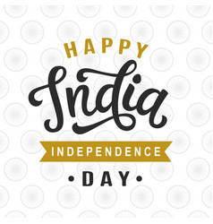india independence day bright poster vector image