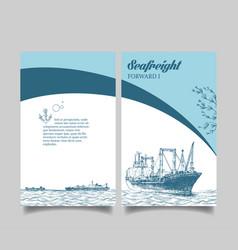 leaflet reefer forward vector image vector image
