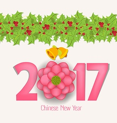 Merry christmas holly and happy new year 2017 vector