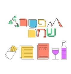 Passover line icons set vector image