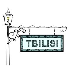 Tbilisi retro pointer lamppost vector