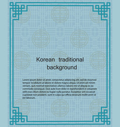 Korean traditional pattern background banner vector
