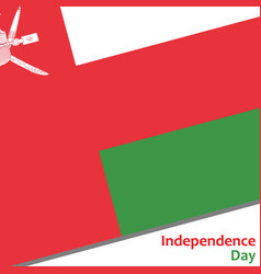 oman independence day vector image