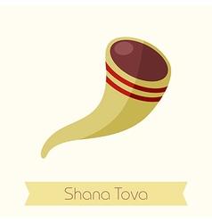 Shofar Rosh Hashanah icon Shana tova vector image