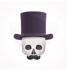 old skull vector image