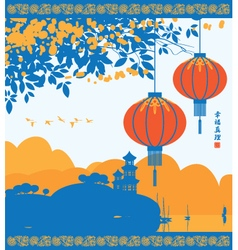 China landscape vector