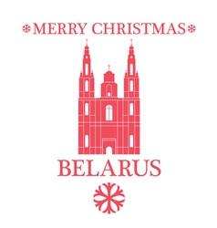 Merry christmas belarus vector