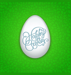 Artistic easter eggs floral 1 vector