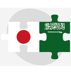 Japan and saudi arabia flags in puzzle vector