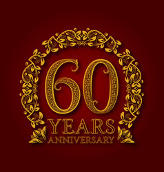 golden emblem of sixtieth years anniversary vector image vector image