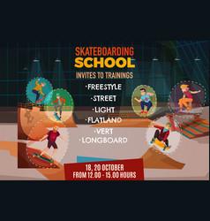skateboarding school poster vector image