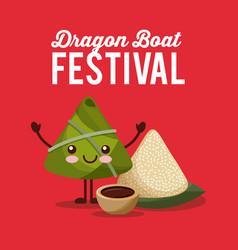Kawaii rice dumpling dragon boat festival party vector