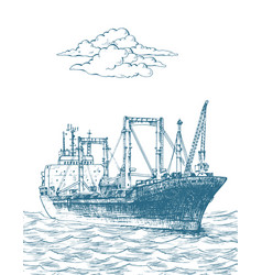 cargo ship reefer forward vector image