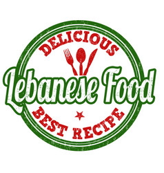 Lebanese food stamp vector