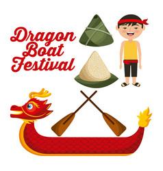 Dragon boat festival chinese man rice dumpling vector