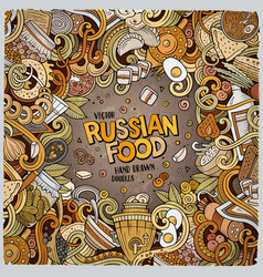 Cartoon cute doodles russian food frame design vector