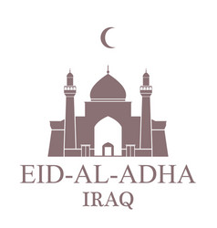 Eid al adha iraq vector