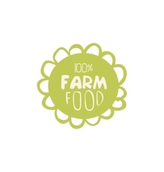 Farm food label design vector
