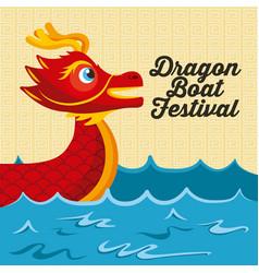 Cartoon red dragon boat sea festival vector