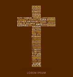 Cross with bible words genesis to revelation vector