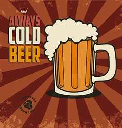 always cold beer vector image