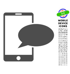 phone message icon with set vector image vector image