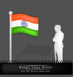 kargil vijay diwas vector image vector image