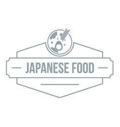 Menu japanese food logo simple gray style vector