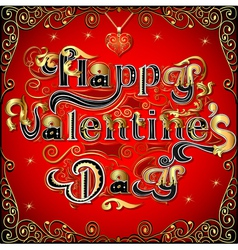 ornaments for Valentines Day vector image