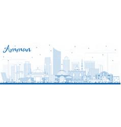 Outline amman jordan skyline with blue buildings vector