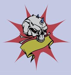 Spiked skull vector