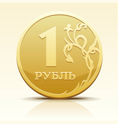image coin ruble vector image