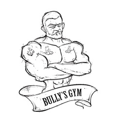 Bullys Gym vector image vector image