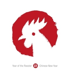 2017 chinese rooster year chinese calligraphy vector