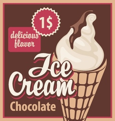 ice cream chocolate vector image vector image