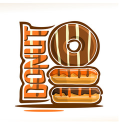 logo for donut vector image