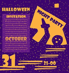 Invitation to a halloween party vector