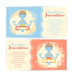 Hindu God Krishna cartoon character vector image
