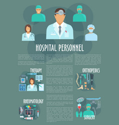 Medical or hospital personnel infographics vector