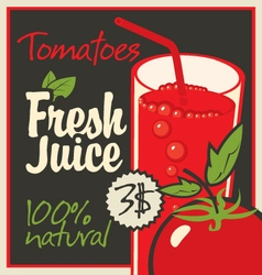 Juice tomatoes vector