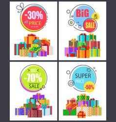 Big sale super price advert vector