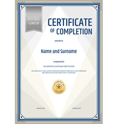 Certificate of completion template in portrait vector