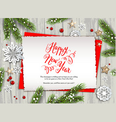 holiday nature template vector image