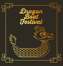 Dragon boat festival golden text frame decoration vector