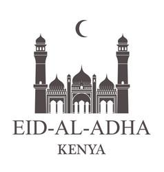 Eid al adha kenya vector