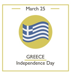 Greece Independence Day vector image