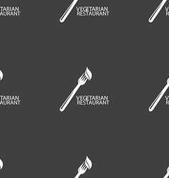 vegetarian restaurant sign Seamless pattern on a vector image