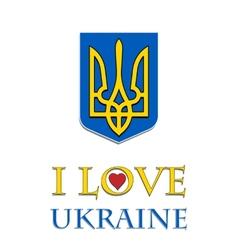 I love ukraine stylish vector