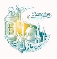 For ramadan kareem with sketch vector