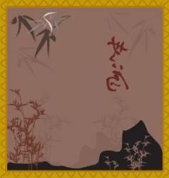 oriental scene vector image vector image